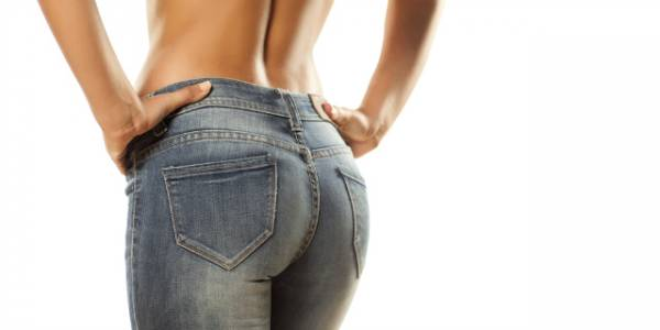 buttinjeans